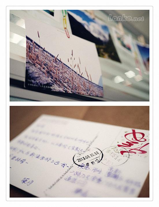 550_postcard
