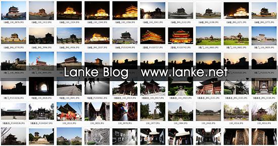 lanke_xian550