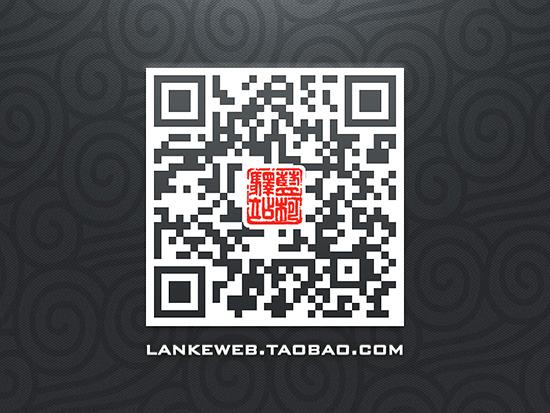 999_lankeweb_card