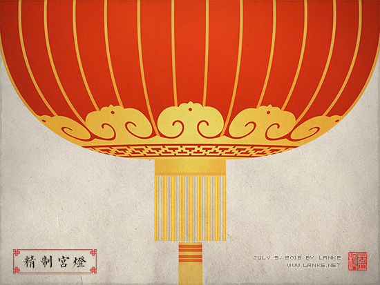 lantern_501