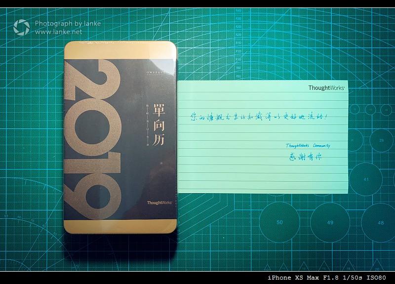 802_IMG_2010